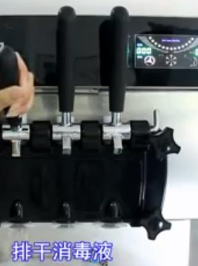 普诺米斯冰淇淋机PN7