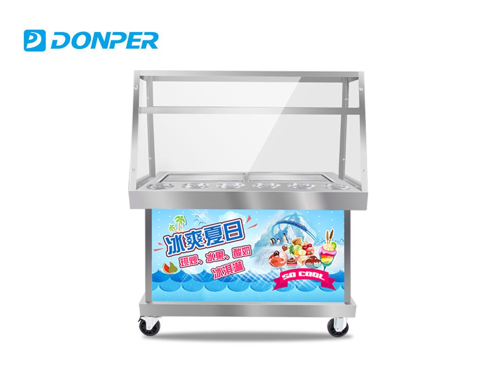 CL21200东贝好乐双锅炒冰机